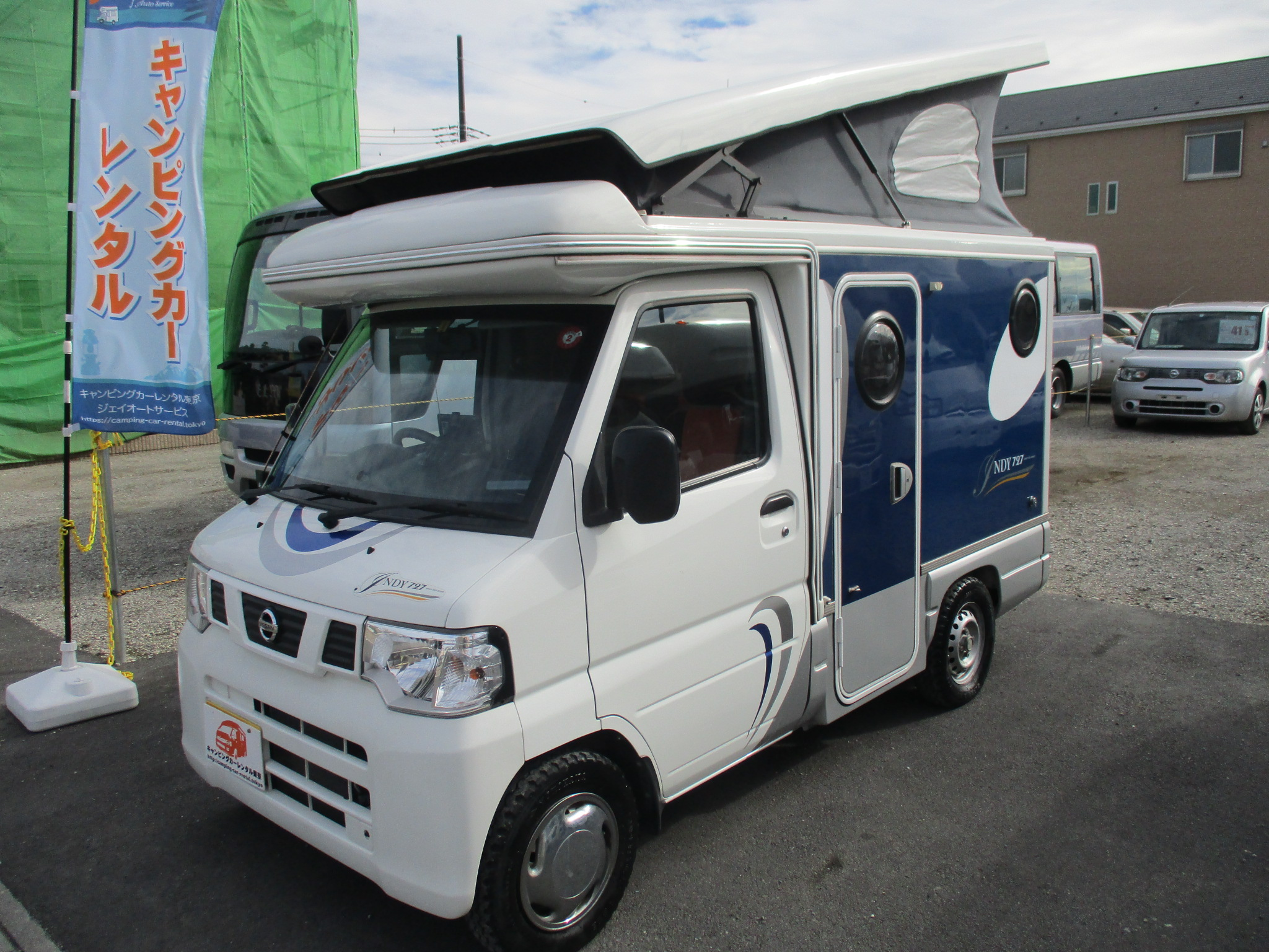 インディ727「軽キャンパー」
